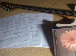 花は咲く CD & Music