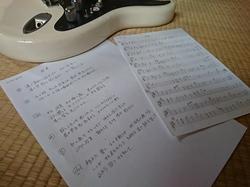 約束 Music