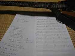 Music Saikai