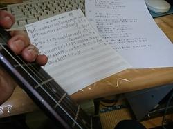Ahureru music