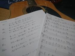Yukizora_music